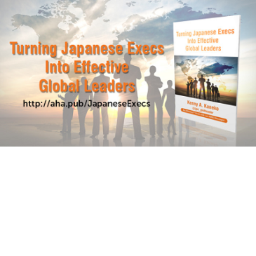 Redefining Traditional Japanese Leadership with these 5 AHAs from Kenny Kaneko